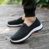 男鞋子潮流韓版男士潮鞋學生帆布鞋休閒鞋登山底布鞋板鞋 阿宅便利店