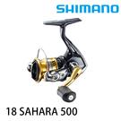 漁拓釣具 SHIMANO 18 SAHARA 500 SCM [紡車捲線器]