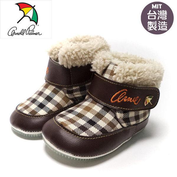 正版ARNOLD PALMER雨傘牌格紋寶寶靴.學步鞋.保暖靴.咖13~16號~EMMA商城