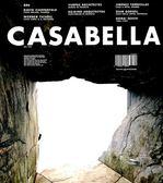 CASABELLA 6月號/2018 第6期