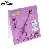 小叮噹的店- 琵琶弦 第一弦 ALICE AT41-1A