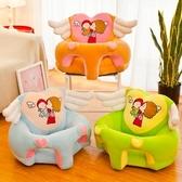 幼寶寶學做沙發嬰兒座椅毛絨小沙發吃飯餐椅學坐訓練神器椅子靠背 莎瓦迪卡
