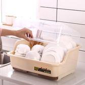 廚房碗櫃塑料放碗架瀝水架裝碗筷碗碟收納盒收納箱帶蓋家用置物架【全館八八折促銷】