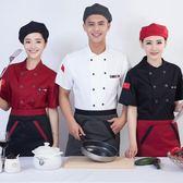廚師工作服短袖夏季薄款透氣酒店餐廳廚房餐飲工作服男後廚衣飯店 范思蓮恩