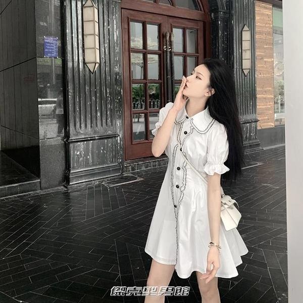 【快出】法式小眾復古高腰桔梗智熏森系超仙女輕熟風小香風泡泡袖洋裝夏洋裝