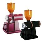 金時代書香咖啡 飛馬牌 610N 鬼齒刀 電動磨豆機 兩色可選-紅 / 黑