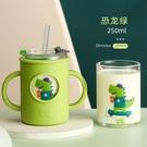 牛奶杯學飲杯帶刻度喝奶杯玻璃杯吸管杯沖泡奶粉【淘嘟嘟】