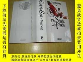 二手書博民逛書店Chow罕見Ching Lie Die Sanfte der T