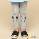 Azio 女童 長褲 立體條紋耳朵動物繡線素色內搭長褲(灰) Azio Kids 美國派 童裝