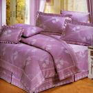繁華入夢(紫) 60支棉尊爵七件組-5x6.2呎雙人-鋪棉床罩組[諾貝達莫卡利]-R8316A-M