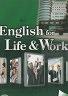 §二手書R2YB e《English for Life & Work BOOK