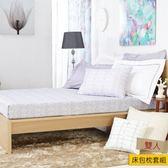 HOLA 希雅床包枕套組雙人