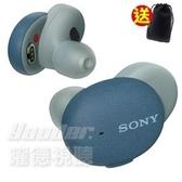 【曜德 】SONY WF-H800 藍色 真無線藍牙耳機 16H續航力 /送絨布套