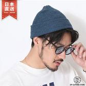 毛線帽 棉麻透氣針織帽