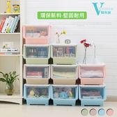 【VENCEDOR】掀蓋式收納箱 收納箱 收納櫃 玩具收納 儲物箱 可多重疊加收納箱 現貨
