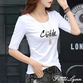白色五分袖T恤女修身內搭半袖打底衫2021年新款中袖上衣女七分袖 范思蓮恩