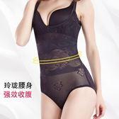 夏塑身衣連體超薄無痕隱形提臀束腰束身美體