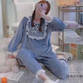 睡衣女冬天法蘭絨家居服韓版珊瑚絨套裝花邊【時尚大衣櫥】