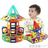 好萊木磁力片積木兒童玩具磁鐵磁性3-6-8-10周歲男女孩拼裝搭益智  依夏嚴選