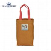 【COLORSMITH】CV.購物袋.CV04-BE