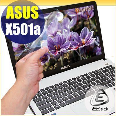 EZstick靜電式筆電LCD液晶螢幕貼貼 - ASUS X501 X501A  專用螢幕貼