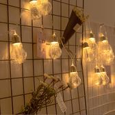 小燈泡裝飾串燈宿舍掛燈浪漫小清新臥室led少女心房間布置星星燈【限時好康9折】