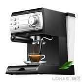 咖啡機家用商用意式全半自動蒸汽奶泡速溶220V igo樂活生活館