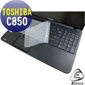 EZstick奈米銀抗菌TPU鍵盤保護膜-TOSHIBA Satellite C850 系列專用鍵盤膜