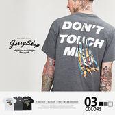 JerryShop【XH8207S】DON'T TOUCH ME字母貓爪短T(3色)