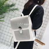 雙肩包女韓版潮撞色小清新旅行背包時尚百搭學院風書包女  瑪奇哈朵