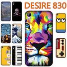 [Desire 830 手機殼] htc d830 D830X 硬殼 文創現貨