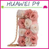 HUAWEI P9 5.2吋 淑女風皮套 雙色粉玫瑰花保護殼 側翻手機殼 可插卡保護套 磁扣手機套