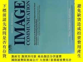 二手書博民逛書店Image罕見Communication 2013年9月 圖像通信Y114412