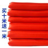 布料-紅布棉布佛布開業剪彩亮面大紅綢布料招牌揭幕布秧歌帶綢緞布 艾莎