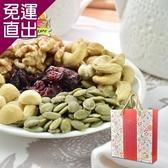 愛天然-育成公益. 愛之饗宴禮盒 F91400070【免運直出】