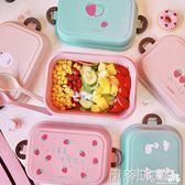 便當盒可愛卡通餐具碗便當盒早餐午餐學生飯盒男女生便攜雙層泡面碗 伊蒂斯女裝