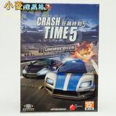【狂飆時刻 5 Crash Time 5: Undercover】PC英文版~全新品,全館滿600免運