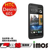 TWMSP★按讚送好禮★iMOS 宏達電 HTC Desire 601 Dual (附鏡頭貼) 3SAS 防潑水 防指紋 疏油疏水 螢幕保護貼