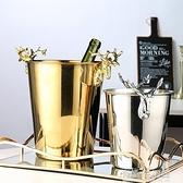 冰桶 輕奢創意鹿頭冰桶不銹鋼紅酒香檳桶裝冰塊粒桶酒吧啤酒家用大小桶AQ 有緣生活館