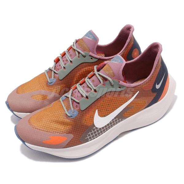 Nike Vapor Street PEG SP 咖啡 灰 反光 日文 慢跑鞋 男鞋 運動鞋【ACS】 BV7724-500