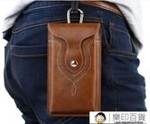 6寸華為Mate8手機袋NXTAL10腰包豎款掛腰皮套手機包薄穿皮帶男士 樂印百貨