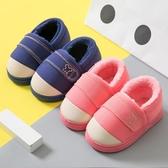 兒童棉拖鞋女冬季軟底寶寶新款家居防滑包跟保暖棉鞋男居家用【快速出貨】
