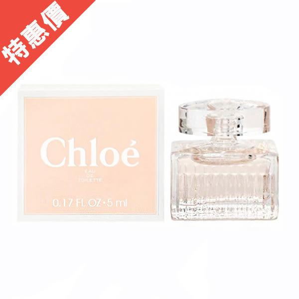 Chloe 克羅埃 白玫瑰 女性淡香水 5ml 【娜娜香水美妝】