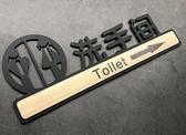 亞克力洗手間指示牌男女廁所衛生間牌帶箭頭牌子標志牌標識牌箭號定做