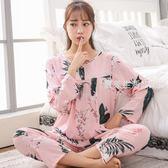 睡衣 韓版棉綢睡衣女長袖春秋夏薄款甜美可愛綿綢家居服人造棉兩件套裝·夏茉生活