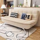 沙發床沙發床小戶型客廳多功能雙人可拆洗布藝沙發床可折疊兩用JD 全館免運