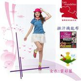 【瑪蒂斯】女款短袖雲彩藍前襟配色款 透氣3M排汗POLO衫 CL8732