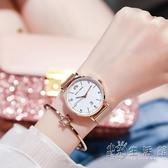 2020年新款手錶女士韓版簡約氣質學生ins風時尚防水電子機械女錶 聖誕節全館免運