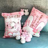 ins日本可愛小兔子毛絨玩具超軟仿真創意零食抱枕網紅少女心玩偶YYP 『歐韓流行館』