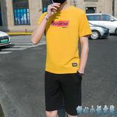 夏季新款大碼運動套裝男社會小伙精神bf港風短袖T恤韓版潮流帥氣兩件式褲裝LXY3092 甜心小妮童裝